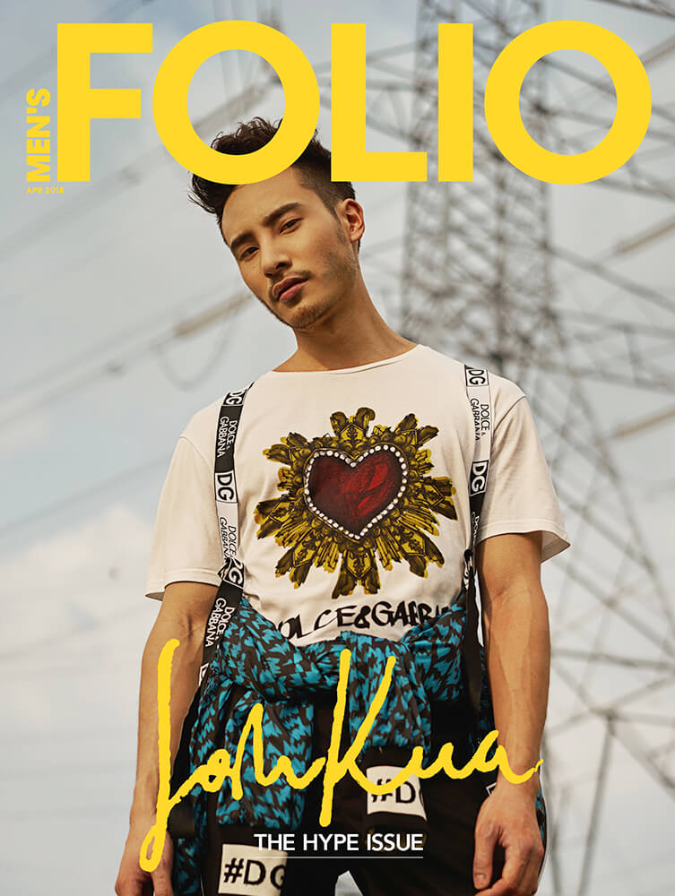 Men's Folio tells you what's cool — and what's not — in our Hype Issue this April