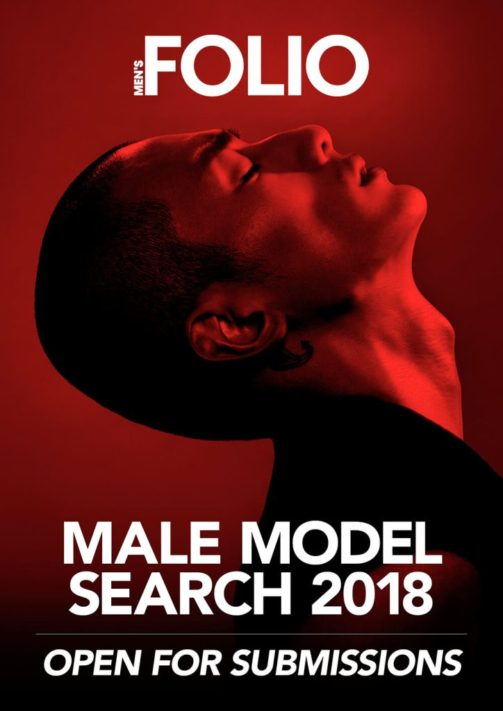Men's Folio Male Model Search 2018: Show Us Your Face